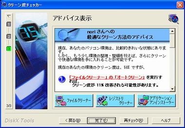 ki_pcc03_04.jpg