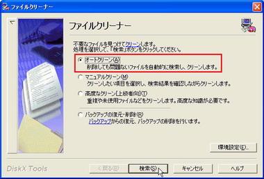 ki_pcc03_05.jpg
