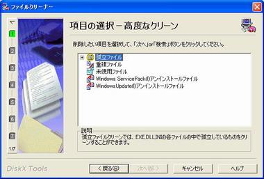 ki_pcc03_07.jpg