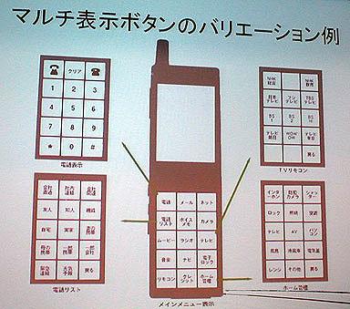 yu_key_07.jpg