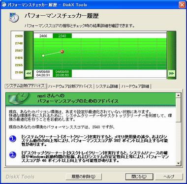 ki_pcc04_01.jpg