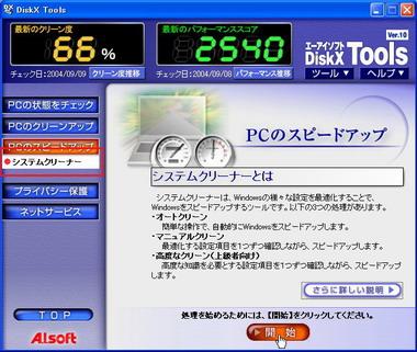 ki_pcc04_02.jpg