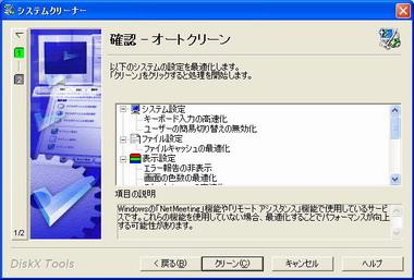 ki_pcc04_03.jpg
