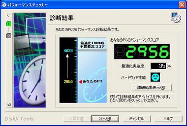 ki_pcc04_04.jpg