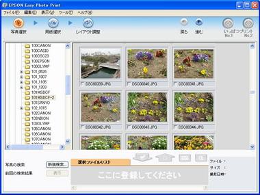 ki_easyphoto.jpg