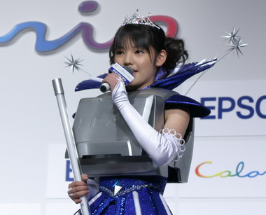 http://image.itmedia.co.jp/pcupdate/articles/0409/29/ki_taisi07.jpg
