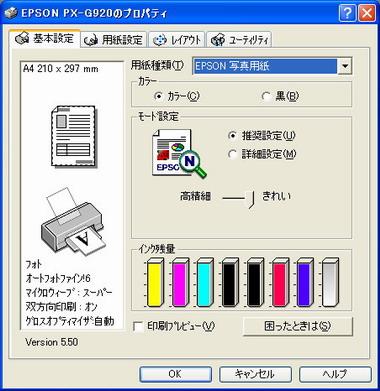 ki_image01.jpg