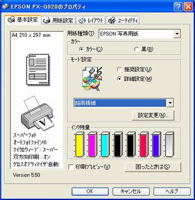 ki_image02.jpg
