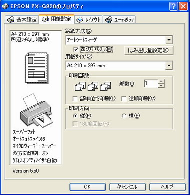 ki_image04.jpg