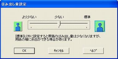 ki_image05.jpg