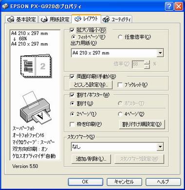 ki_image06.jpg