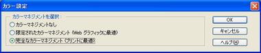 ki_image11.jpg