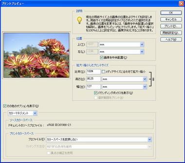 ki_image12.jpg