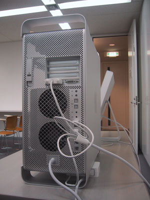powermacg5.jpg
