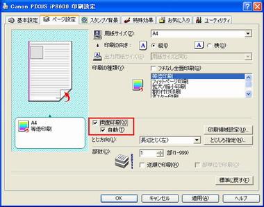 ki_image03.jpg