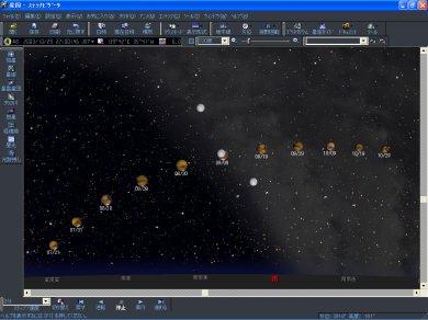 stella-cap2.jpg