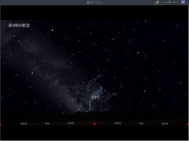 stella-cap5.jpg