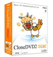 ak_clonedvd.jpg