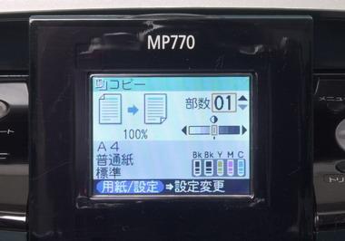 ki_mp770_05.jpg