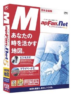mapfan net ダウンロード