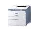 エプソン、写真やグラフィックも高画質印刷可能なA4カラーレーザープリンタ