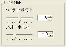 mk_shadow.jpg