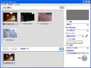 mk_erp01.jpg