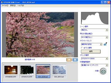 mk_erp02.jpg