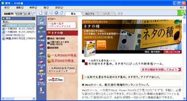 mk_neta_a01.jpg