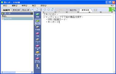 mk_neta_a02.jpg