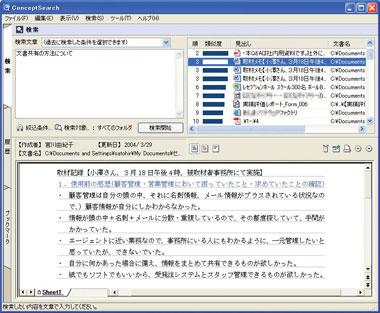 jn_cs6.jpg