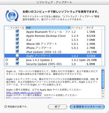 ak_updater.jpg