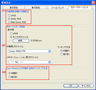 mk_9910_dpp02.jpg