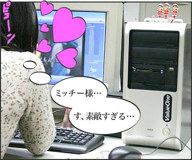 yu_nec_02kai_2.jpg