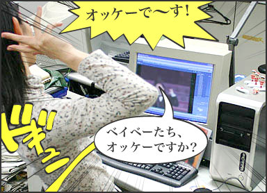 yu_nec_03kai_2.jpg