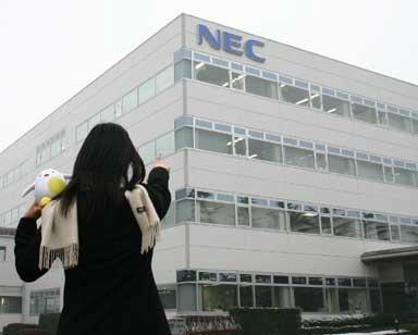 yu_nec_11.jpg