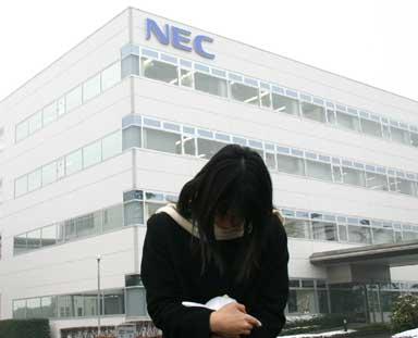 yu_nec_17.jpg