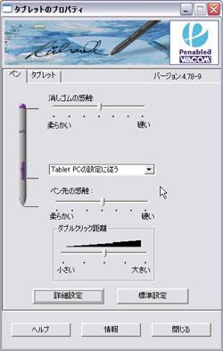 mk_gra_06.jpg