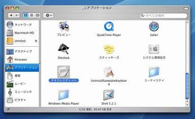 kn_mac2edit.jpg