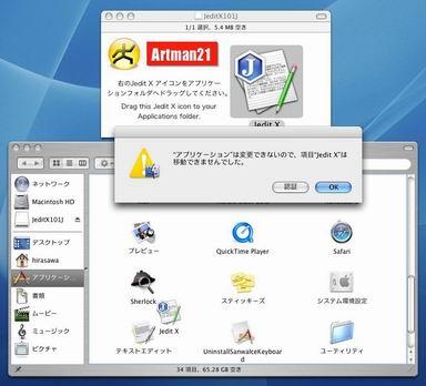 kn_mac2inst.jpg