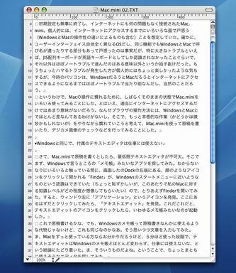 kn_mac2jedit.jpg