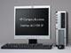 日本HP、Intel 915GV搭載のオフィス向けデスクトップ