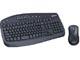 MS、コマンドボタン付き多機能ワイヤレスキーボード&マウスセット
