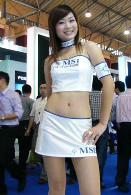 kn_cmptxmsi.jpg