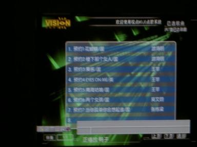 kn_chinafl2.jpg