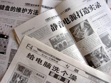 kn_china10pow.jpg