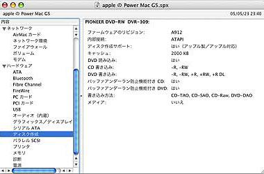 ak_driveprof.jpg