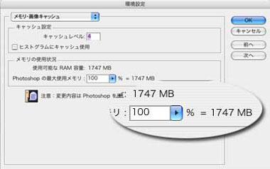 ak_PS45G.jpg