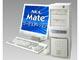 NEC、ビジネス向けPC「Mate」シリーズ新モデル