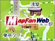 インクリメントP、「MapFan Web」で地域別観光情報を提供──宿泊予約も